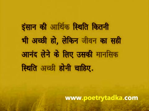 pinterest best good morning quote wishes images in hindi