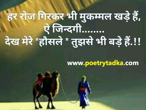 Pinterest Pin by Poetry Tadka on good morning