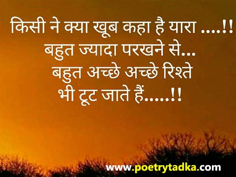 pinterest pin on good morning quote in hindi