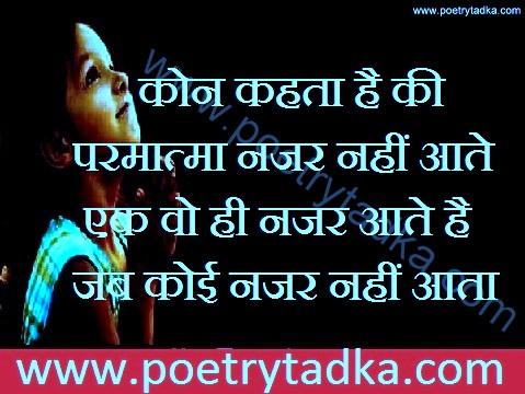 10 suvichar in hindi kon kahta hai