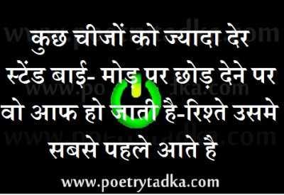 10 suvichar in hindi me kuch cheen