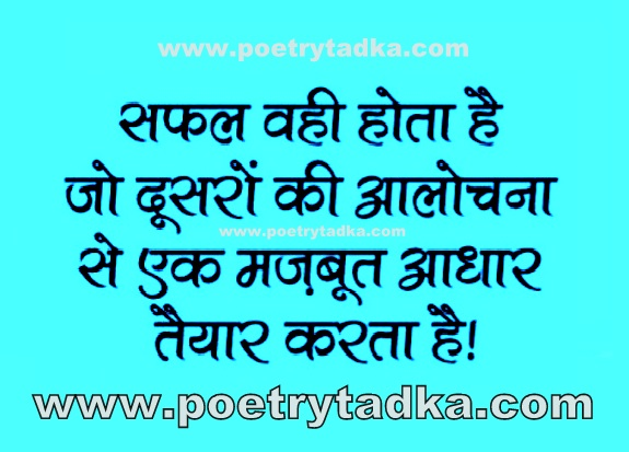 Suvichar in hindi with images wallpaper on love and sad - 2