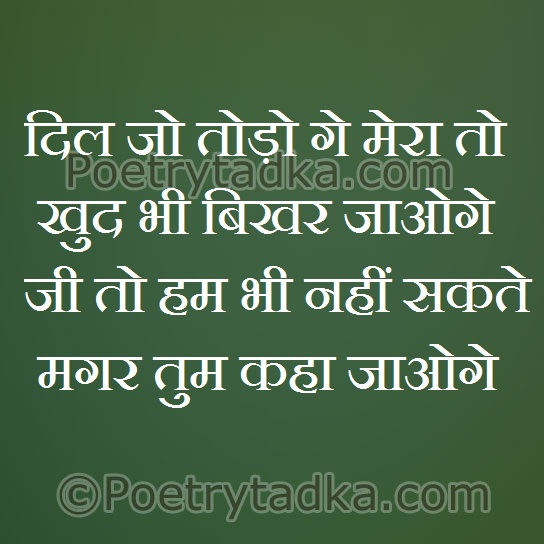 lines on mother teressa in hindi Advertisements: | a new essay on mother teresa in hindi ,.