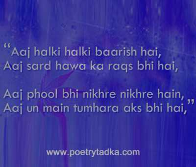 aaj halki halki barish hai barsh shayari in hindi and barish poetry