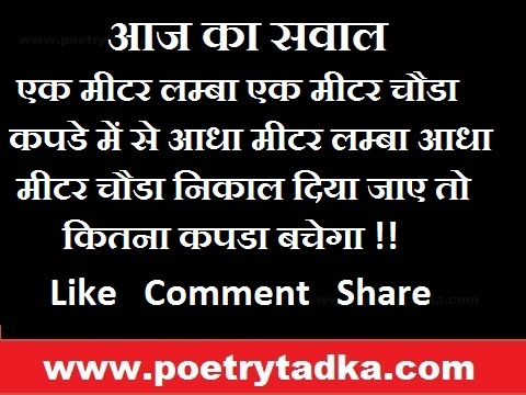 Doshti/Friendship SMS in Hindi