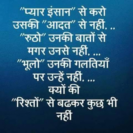 ... Shayri shayari hi shayari hindi shayari image hindi love shayari