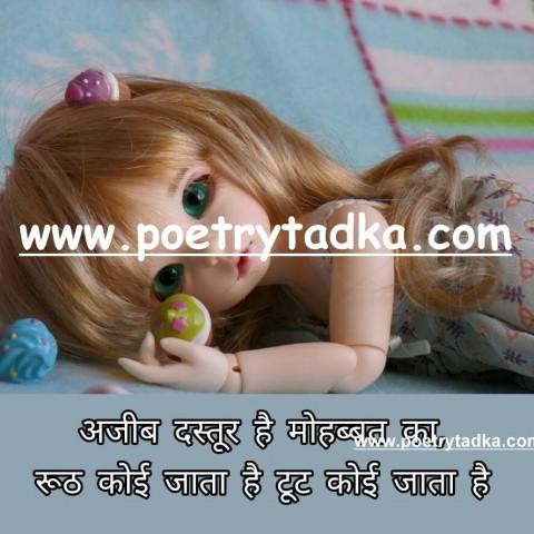 Abto yaad bhi