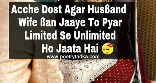 achey dost husband wife shayari