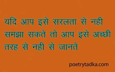 agar aap motivational quotes in hindi