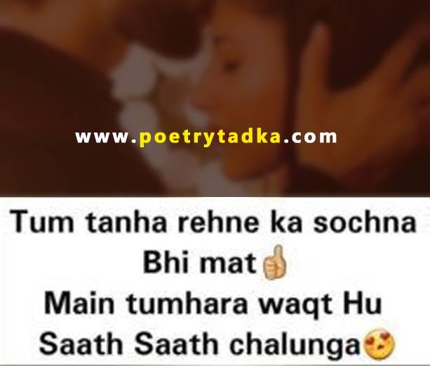 alone shayari in hindi