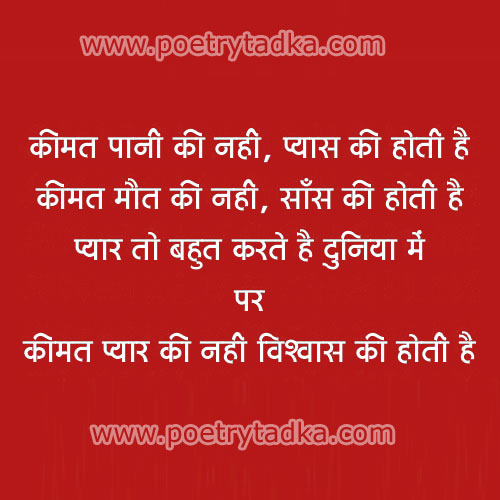 anmol vachan in hindi on qeemat
