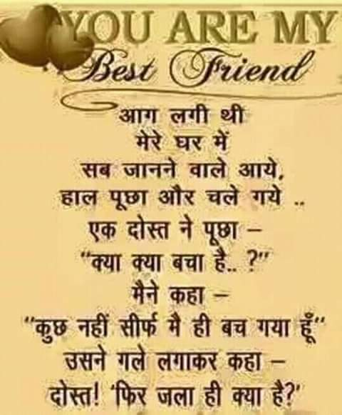 anmol vachan of the day in hindi