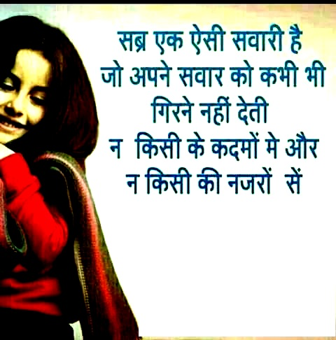 hindi poem | JUSTICE FOR WOMEN