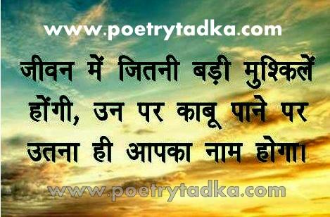 anmol vchan in hindi jab log aapki nkal