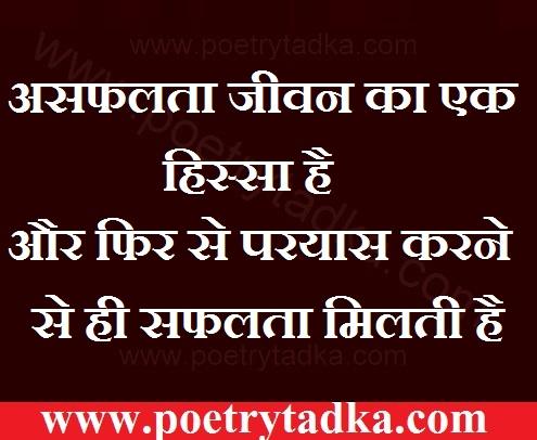 anmol vchan in hindi paryas karo