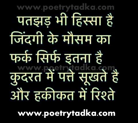 anmol vchan in hindi patghar bhi hissa hai