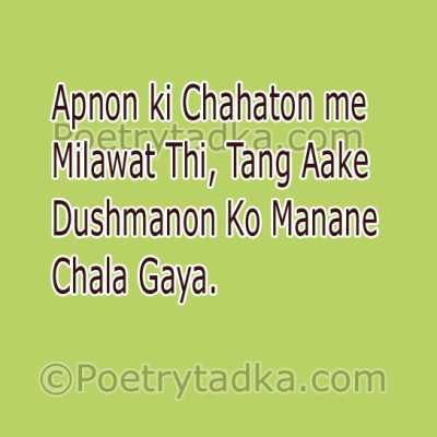 apnon ki chahat inspirational quote in hindi