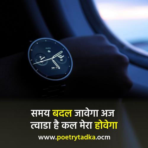 Attitude Punjabi Shayari