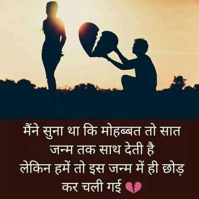 badle to nahi hai wo shayari