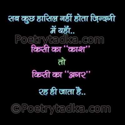 pics photos best quotes life hindi beautiful