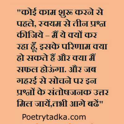 best-quotes-and-thoughts-by-chanakya-niti