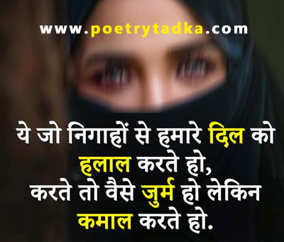 best shayari for girls