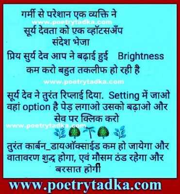 ideas about best whatsapp status in hindi valentine