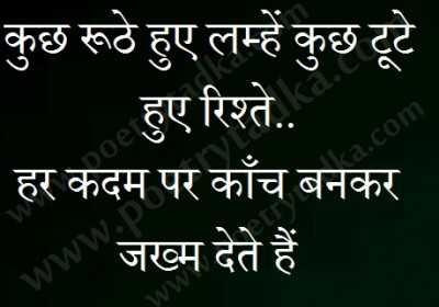 bharosa shayari zakhm dete hain