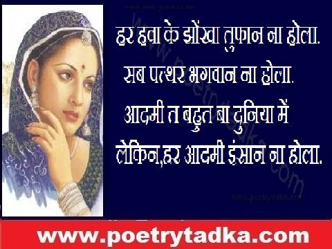 bhojpuri shayari with images for whatsapp wallpaper love tex status suvichar bhojpuriya