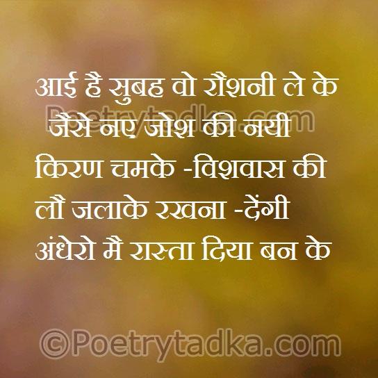 birthday shayari wallpaper whatsapp profile image photu in hindi ayi hai subhah wo