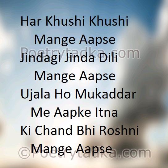 hindi essay on zindgi jinda dili ka naam hai Zinda dil is a hindi movie albumit contains 4 tracks sung by various artistsbelow are the tracks of zinda dil  zindagi zinda dili ka naam hai mohammed rafi more.