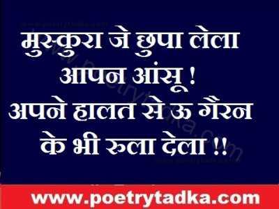 bhojpuri shayari love