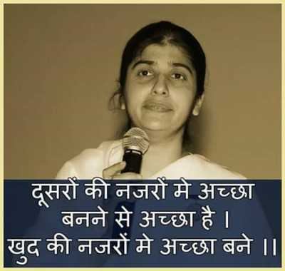 bk-shivani-thoughts-quotes-suvichar