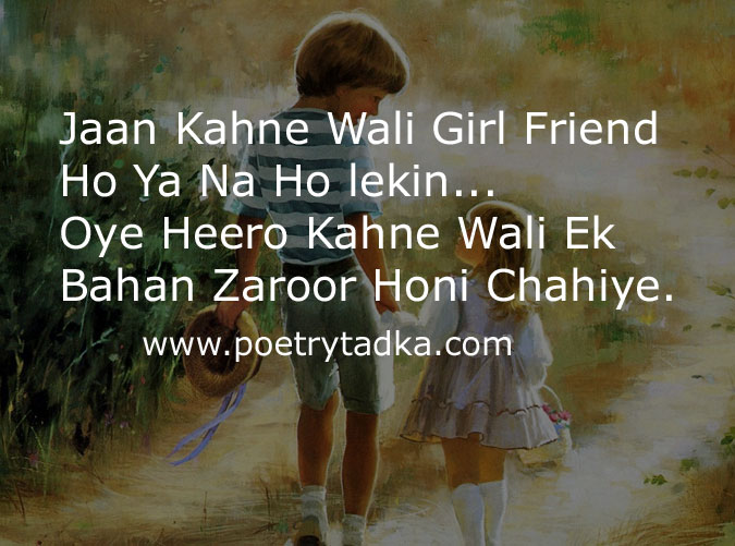 Brothe and sister love quote Love Quotes Urdu Shayri