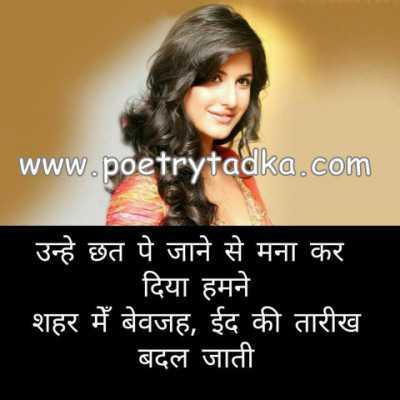 chabhiya mere gharki