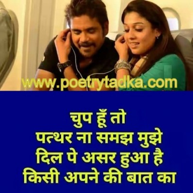 dard bhare sms hindi me