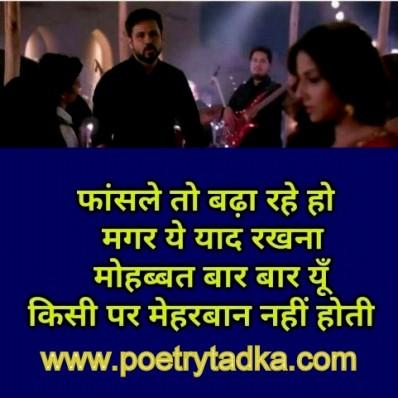 dard bhare sms hindi