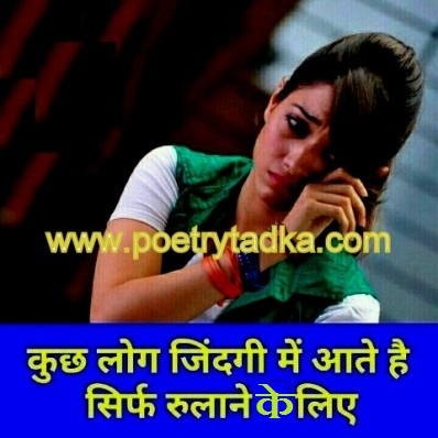 dard bhare sms