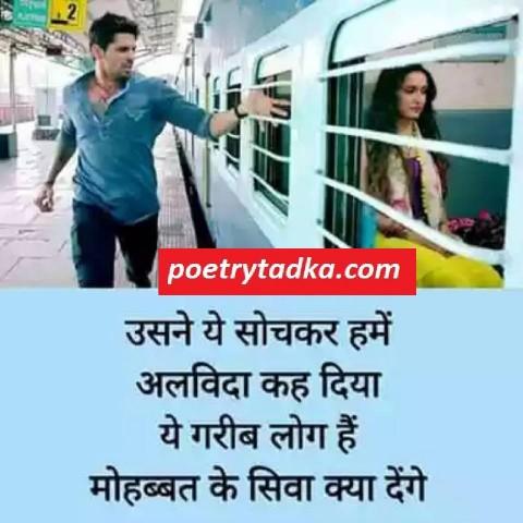 dard bhari shayari about life