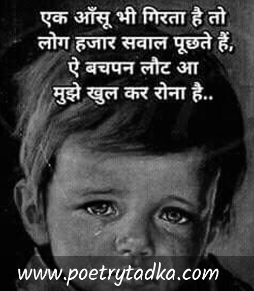 Dard Bhari Shayari in hindi Painful Shayari दर्द भरी