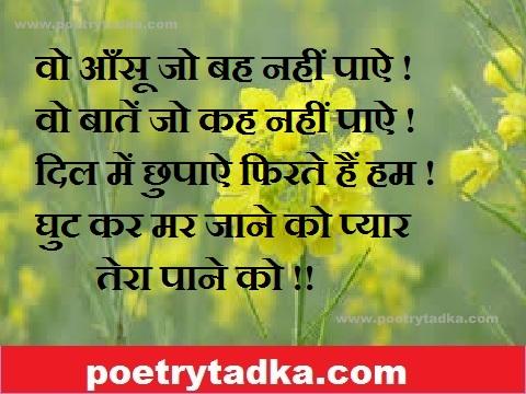 dard bhari shayari in hindi language