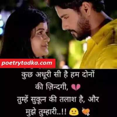 dard bhari shayari love