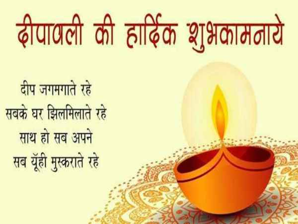 deepawali shayari wallpapers