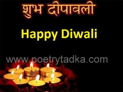 dewali quotes in hindi happy deepavali wallpaper