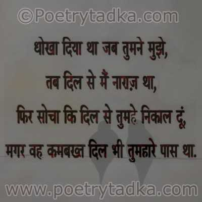 Love Quotes in Hindi | Quotes on love in Hindi - 6