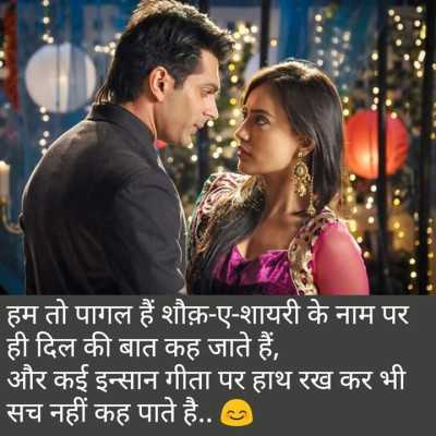 dil ko chu jane wali shayri in hindi