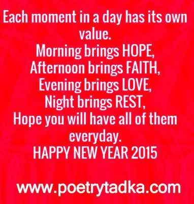 Each moment - New year quotes