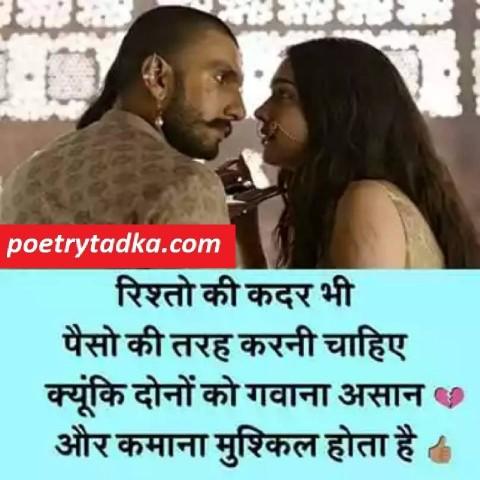 ek pal bhi nahi
