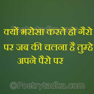 emosnal shayari emotional shayari wallpaper whatsapp profile image photu in hindi