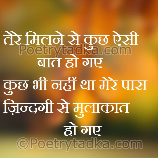 emotion quotes in hindi on aaise baat